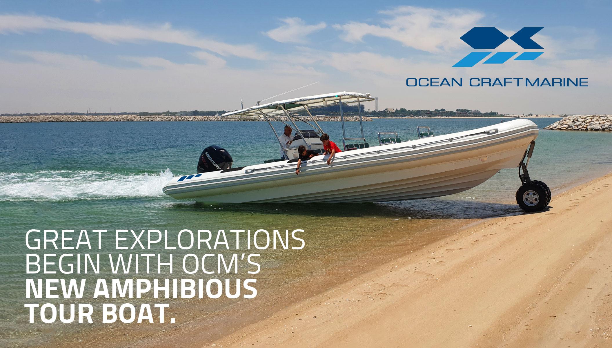 OCM Amphibious Tour Boat