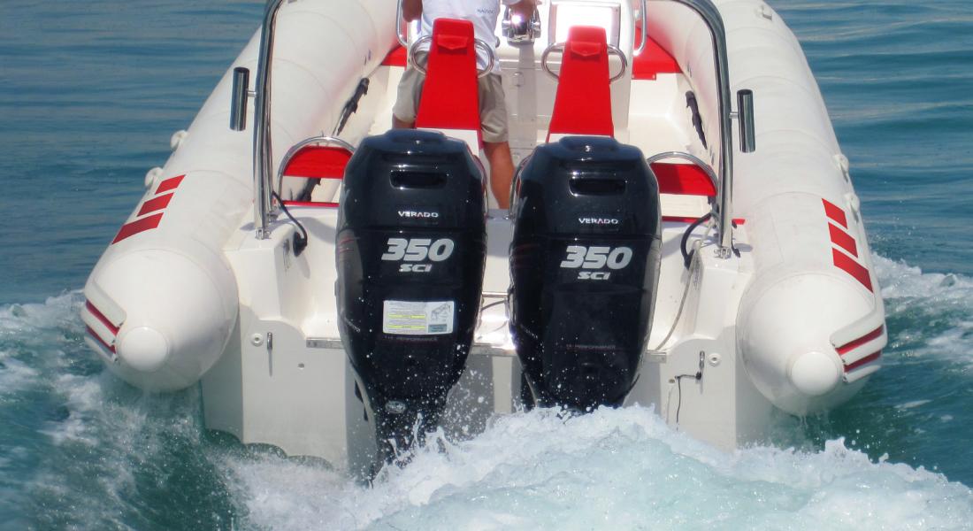 Inboard Outboard Motors for Boat