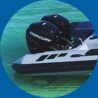Amphibious Boat Engine